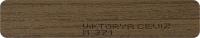 22*0.40 mm yıldız Viktorya Ceviz pvc kenar bant
